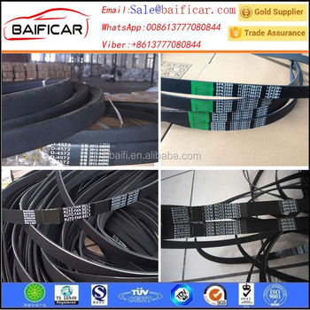 No welding industrial sewing machine timing belts
