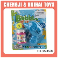 Lovely colorful plastic animal model toy manual bubble gun