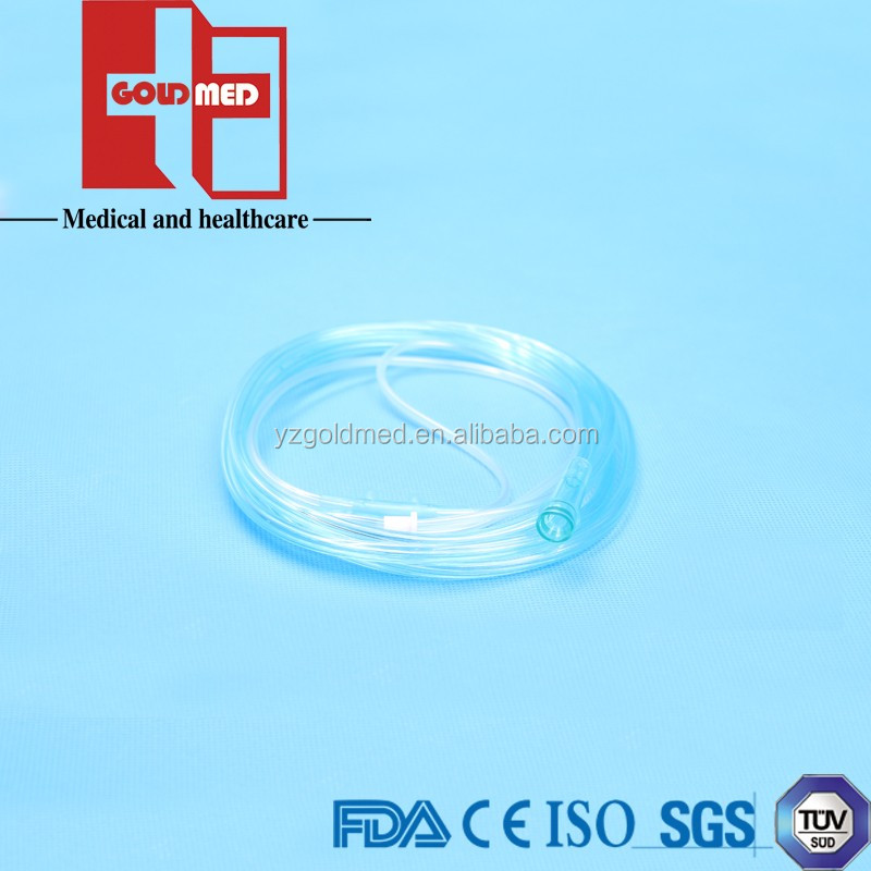 Sterile Nasal Oxygen Cannula/Disposable Breathing Nasal Oxygen Catheter(GONC1019)