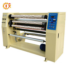 GL-210-1600 fast speed bopp adhesive /gum /scotch tape automatic slitting cutting machine