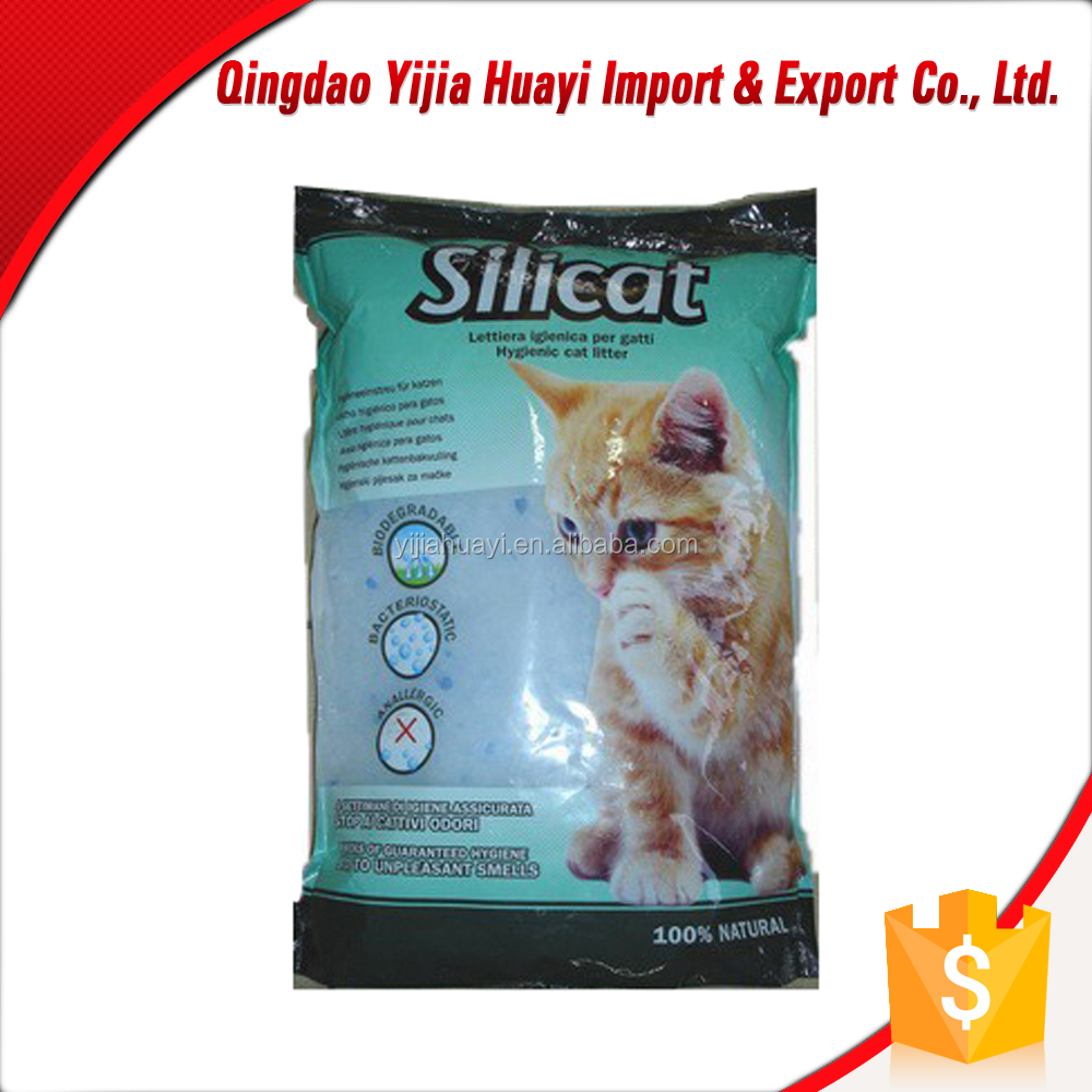 China Exporter Silica Gel Cat Litter For Sale