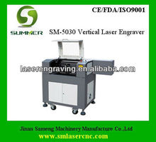 SM5030 Jeans cloth laser cutting equipment