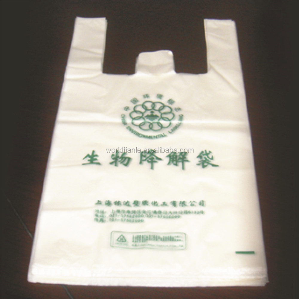 China Printed biodegradable plastic white hdpe t-shirt bags for shopping
