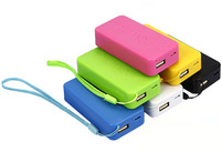 Smart Mobile the General 5200mAh POWER BANK HW-PB-072(BALL)