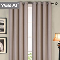 Eco-Friendly Plain Room Cheap Window Patio Curtains