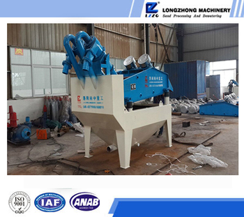 200mesh fine sand extraction system