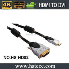 HDMI to DVI Cable Black Assembly