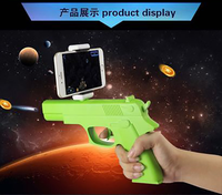 Best Quality Ar Game Device Bluetooth