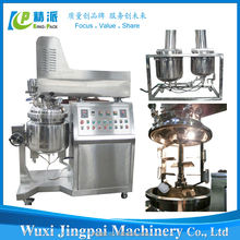 CE certificated cosmetic manufacturing equipment, KPZ-50 liter vacuum homogenizer mixer