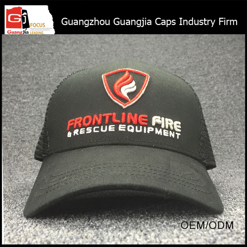 Guangjia Cap Factory Custom Made Short Bill Foam Plain or Embroidery Trucker Cap Mesh Hat