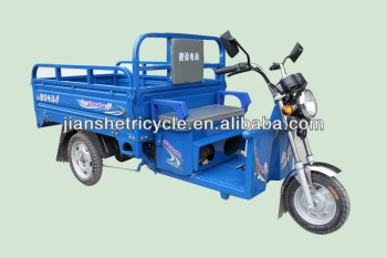 Passenger three wheel electric cargo tricycle for adults