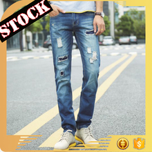 FDS905 top 2017 monkey washed most popular products 100%cotton Embroidery Ripped Broken latest design Jeans pants men wholesale