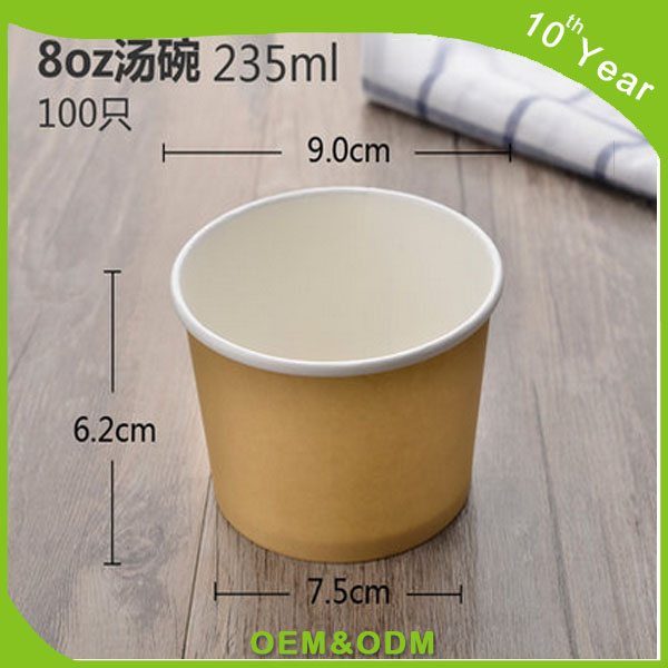 Biodegradable Custom printing Paper Frozen Yogurt Cup/Paper Ice Cream Cup