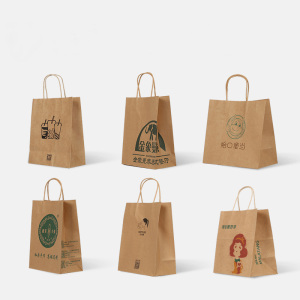 China Suppliers New Products Customized high quality handy Kraft paper bag