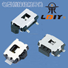 4pin tactile Switch pcb mount tactile switch push button tact switch Micro-Miniature Right Angle SMT Tact LY-A03-01