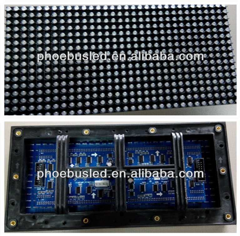 256mm*128mm Outdoor DIP 3in1 Full Color P8 LED Module