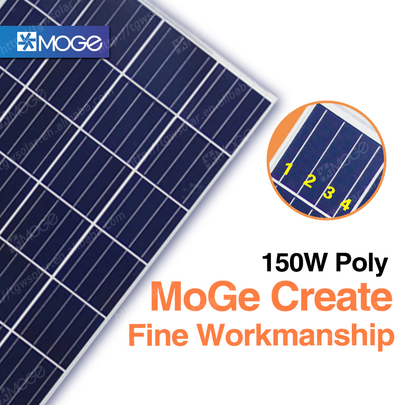 Chinese Moge A grade 4-lines best price pv poly 150W solar panel for sale