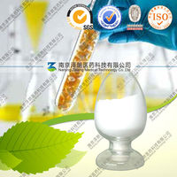food additive CAS:121-79-9 nipa 49 propyl gallate