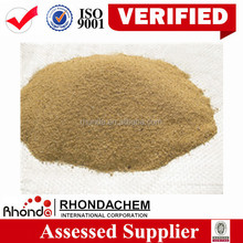 We products are 2% cheaper than the industry high quality 70% feed grade choline chloride liquid