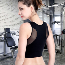 Wholesale Pink Girl Padded Sport Seamless Strappy Hot Sex Women Sports Bra