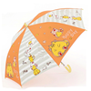 "15"" 17"" Quality umbrellas lovely creative cartoon semi-automatic diffuse male and female kid umbrella specials"