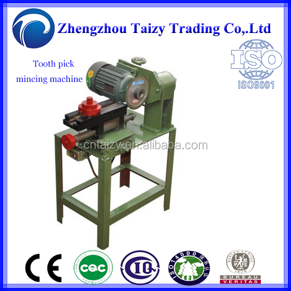 toothpick manufacturing machine to make tooth stick 0086-15838061253