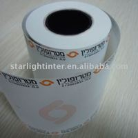 Thermal Paper BPA Free