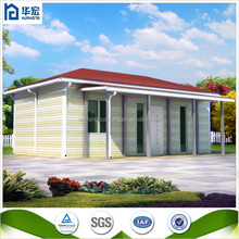 prefabricated house/ prefab home /shipping container homes for sale made in china