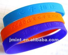 hot sell silicon gym wristband 2012