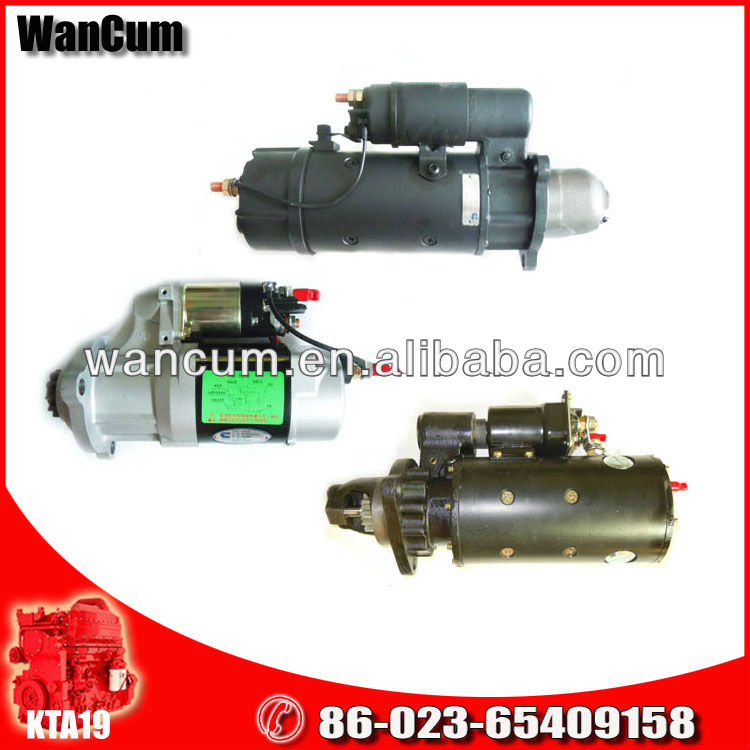 cummins starter motor for cummins generator parts