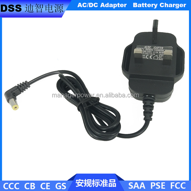 BS approval 12v 0.5a British standard ac/dc wall mounted adapter for led lamp