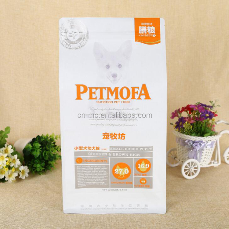 Newest design high quality pet/al/pe plastic laminated pet food bag &pouch for dog make in China