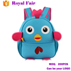 Kids Cute Cartoon Design Neoprene Backpack For Primary School