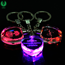 Flashing Heart Shaped Logo Laser Engraved Led Crystal Wedding Gift Keychain