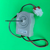 OHSUNG small bldc fan cooling motor for refrigerator