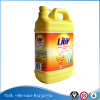 Liby Ginger Dishwashing Liquid Effective Remove Odor And Smell