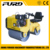Steel Wheel Self-propelled Mini Vibratory Roller (FYL-850)