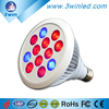2016 New Design 36W/12*3W Spotlight LED Grow Light Full Spectrum with E27 Base for Garden Grow Potted Plants