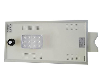 5W all in one solar street light price for hot sale