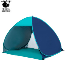 Outdoors Large Pop Up Beach Tent camping bed tent
