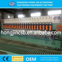 ultrasonic plastic welding machine for mesh material plastic geogrid
