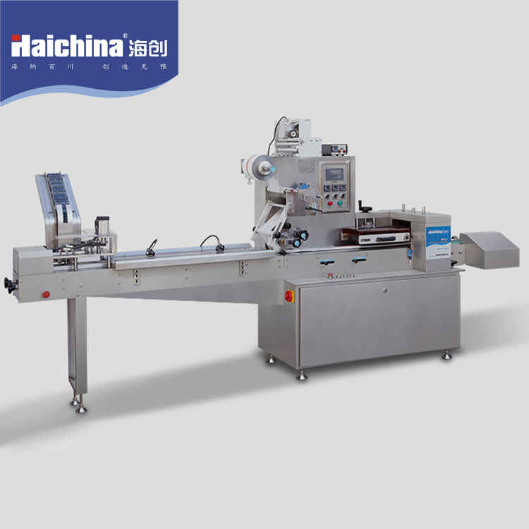 DZP-250 multi function full automatic high speed biscuits pillow packing machine price