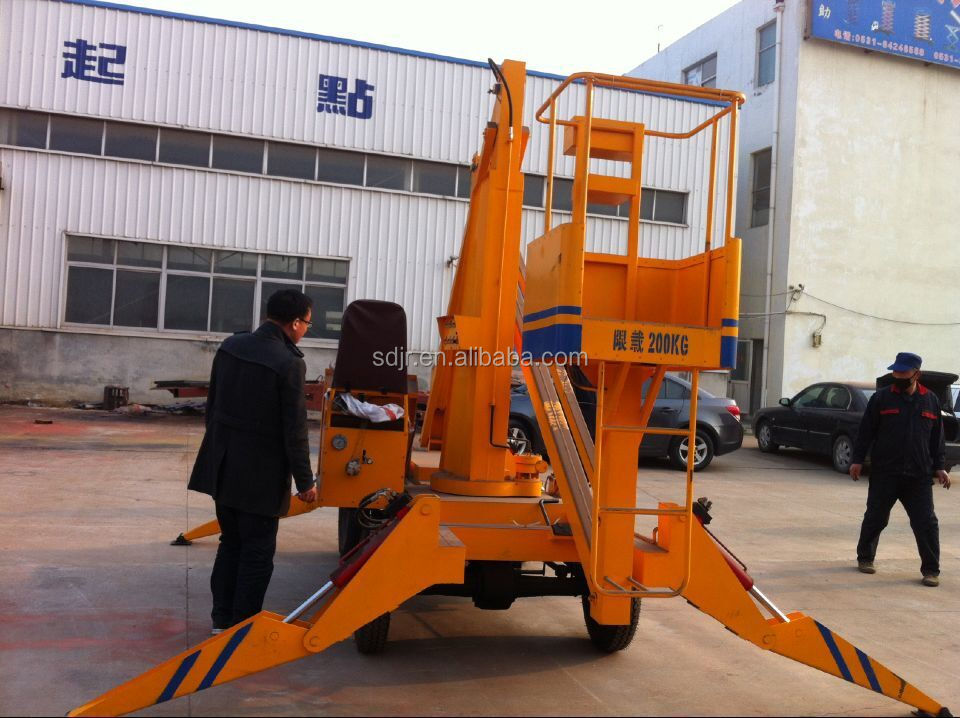 Articulated towable boom lift trailer mounted cherry picker man lift