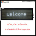 RS232 Or Ethernet LAN RJ45 Or Wireless WIFI P7.62-16x64 White Color LED Message Display for Shop Bus Office Hospital