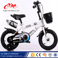 China bikes BSCI approved factories 16 boys bike/Good quality 16 bmx bikes with best price/best kids bicycle for 2016