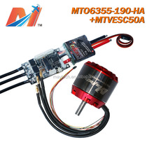 Maytech 6355 190kv ountrunner motor and 50a super esc based on vedder vesc for electric skateboard diy