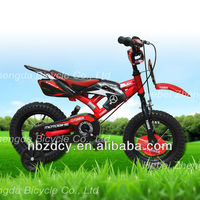 kids motor cross bike/children cross bicycle