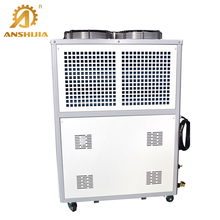 Multi-function Industrial Air Cooled Water Chiller for Plastic Crushing