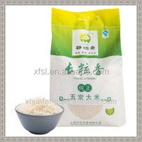 rice woven bag 50kg rice bag Woven pp rice bags 100kg 50kg 25kg China pp woven bag factory