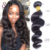 Premium Remy Human Raw Thickest Virgin Filipino Loose Wave Sew In Weave Hair Extensions Grade 7A Affordable 3 Bundles